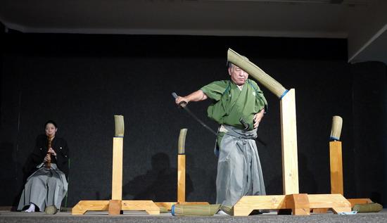 hanshi nakagawa toyama ryu battojutsu