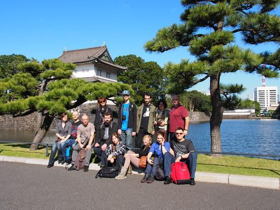 ogrody cesarskie Tokio