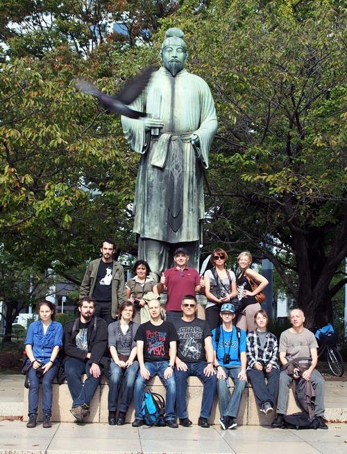 wyprawa Szkoła Samurajów Japonia